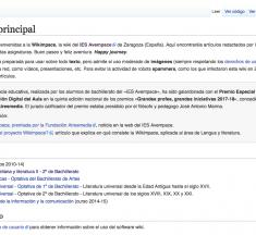 Wikimpace, la Wikipedia del Avempace